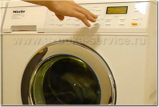 Сервисный центр стиральных машин бош Смоленская-Сенная площадь сервисный центр стиральных машин АЕГ Сущёвская улица