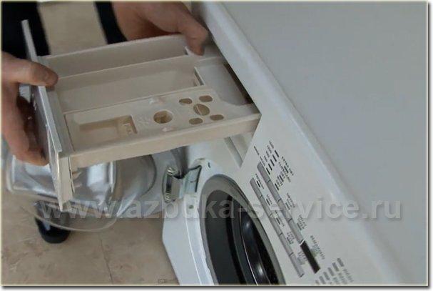 Сервисный центр стиральных машин АЕГ Улица Чаянова полный ремонт стиральных машин Савёлкинский проезд
