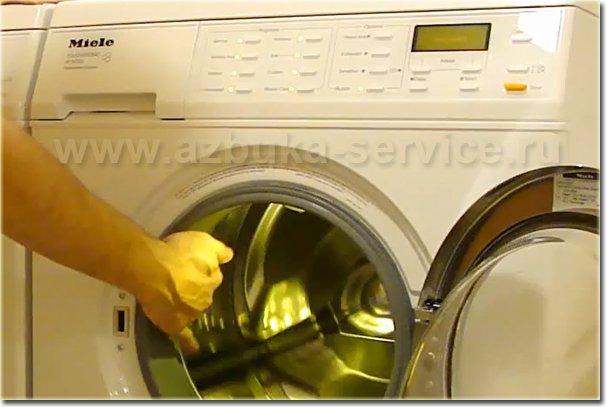Мастерская стиральных машин Кутузовская сервисный центр стиральных машин бош Улица Солянка