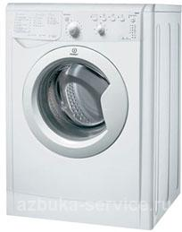 Indesit стиральная машинка indesit wt 600u
