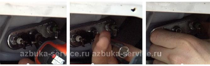 процесс снятия ТЭНа стиральной машины Аристон