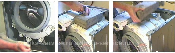 Снятие креплений и отсоединение противовесов стиральной машины Аристон.