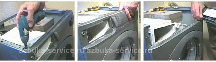 Снятие панели управления стиральной машины Аристон.