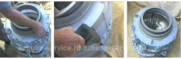 Пластиковый бак стиральной машины в сборе.