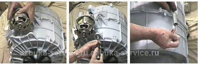 Закрепление электродвигателя стиральной машины Аристон.