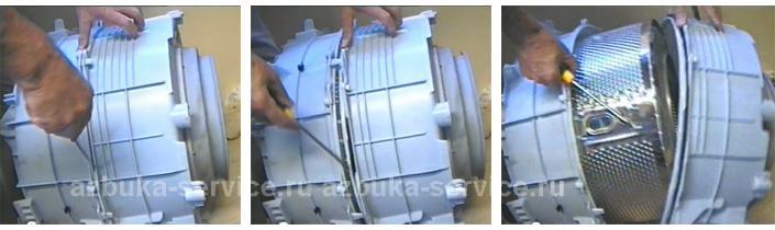 Отсоединение двух половин бака стиральной машины Аристон.