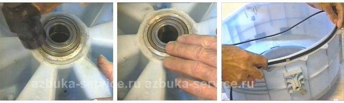 Запрессовка внешнего подшипника стиральной машины.