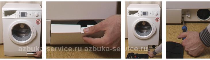 ремонт стиральных машин бош Санаторная улица (деревня Марфино)