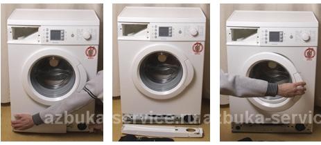 Сервисный центр стиральных машин АЕГ Каширская сервисный центр стиральных машин АЕГ Ясная улица (деревня Красная Пахра)