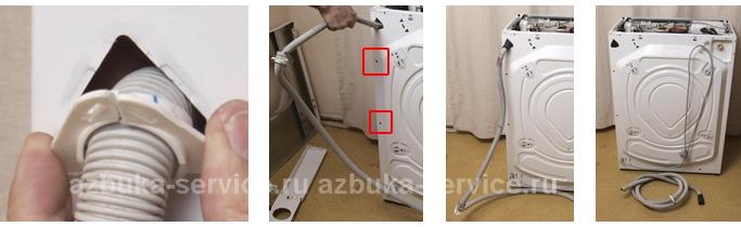 Сливного шланга стиральной машины бош