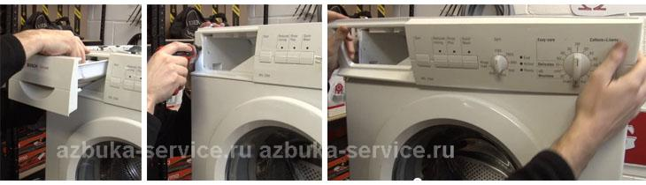 ремонт стиральных машин метро октябрьская