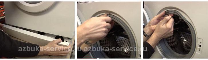 Обслуживание стиральных машин electrolux Чечёрский проезд ремонт стиральных машин electrolux Складочный тупик