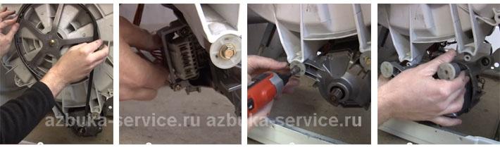 Замена ремня стиральной машины beko