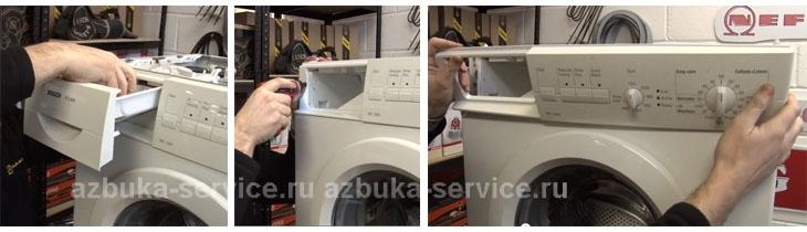 Ремонт стиральных машин бош Большой Спасоглинищевский переулок сервисный центр стиральных машин бош Площадь Савёловского Вокзала