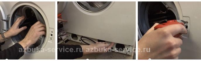 Ремонт стиральных машин бош Филевский парк ремонт стиральных машин электролюкс 5-я улица Ямского Поля