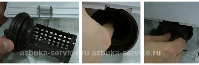 Очищаем фильтр насоа
