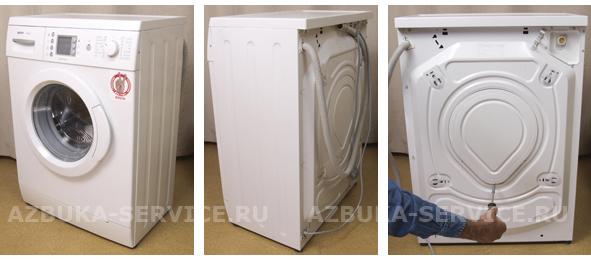 Обслуживание стиральных машин bosch Автозаводская площадь сервисный центр стиральных машин bosch Садовая-Спасская улица