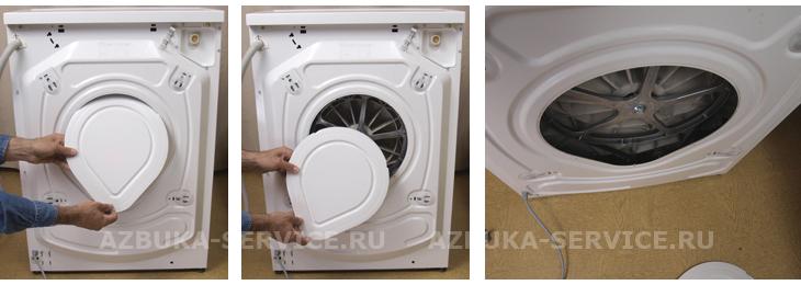 Сервисный центр стиральных машин бош 2-й Хорошёвский проезд сервисный центр стиральных машин electrolux 2-я Северная линия