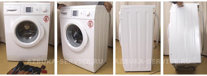 Обслуживание стиральных машин АЕГ Улица Вавилова отремонтировать стиральную машину Юбилейная улица (город Щербинка)